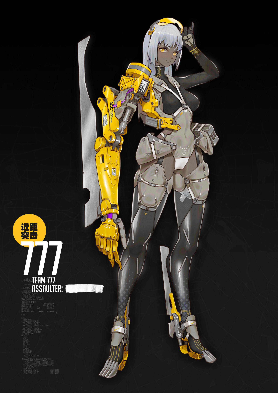 ArtStation Team 777丨Assaulter, Yuki V3 in 2020 Anime