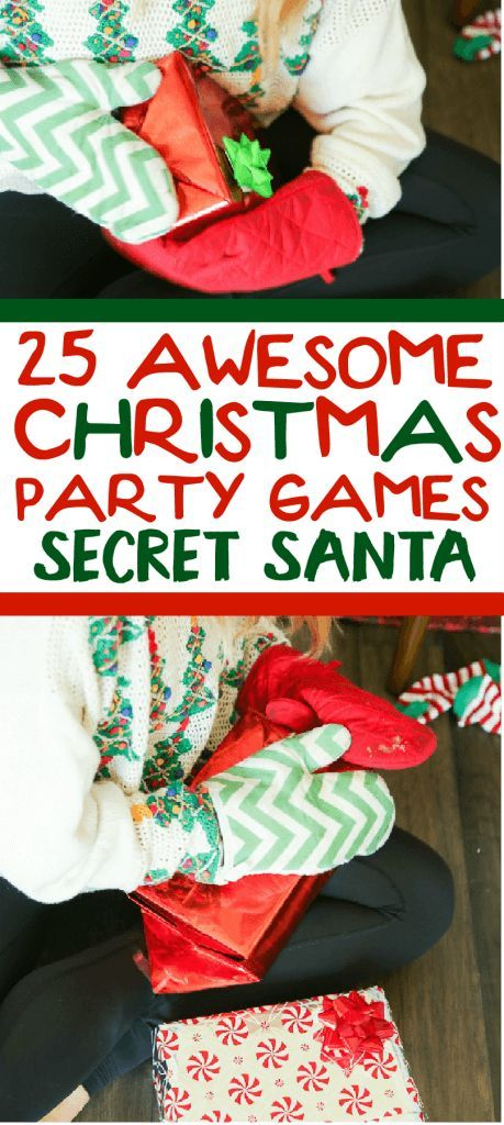 Charming Fun Christmas Work Party Ideas Part - 9: 25 Funny Christmas Party Games That Are Great For Adults, For Groups, For  Teens, And Even For Kids! Try Them At The Office For A Work Party, At  School For A ...