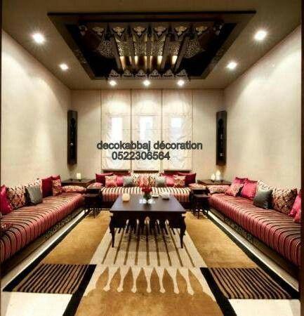 salon marocain salon marocain moderne salon marocain. Black Bedroom Furniture Sets. Home Design Ideas