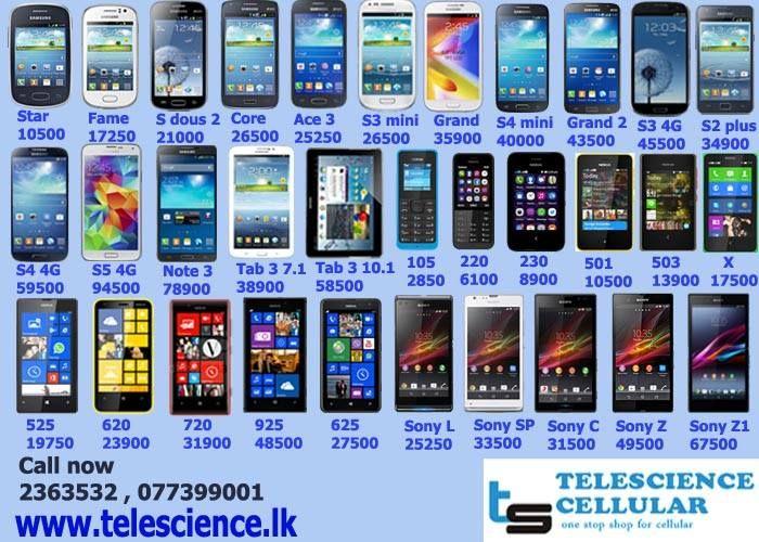 Srilanka Online Mobile Shop | Mobile Phone Prices In Sri Lanka