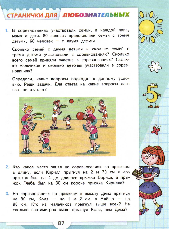 Учебник английского языка spotlight 10.