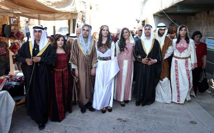 Vestimenta Palestina