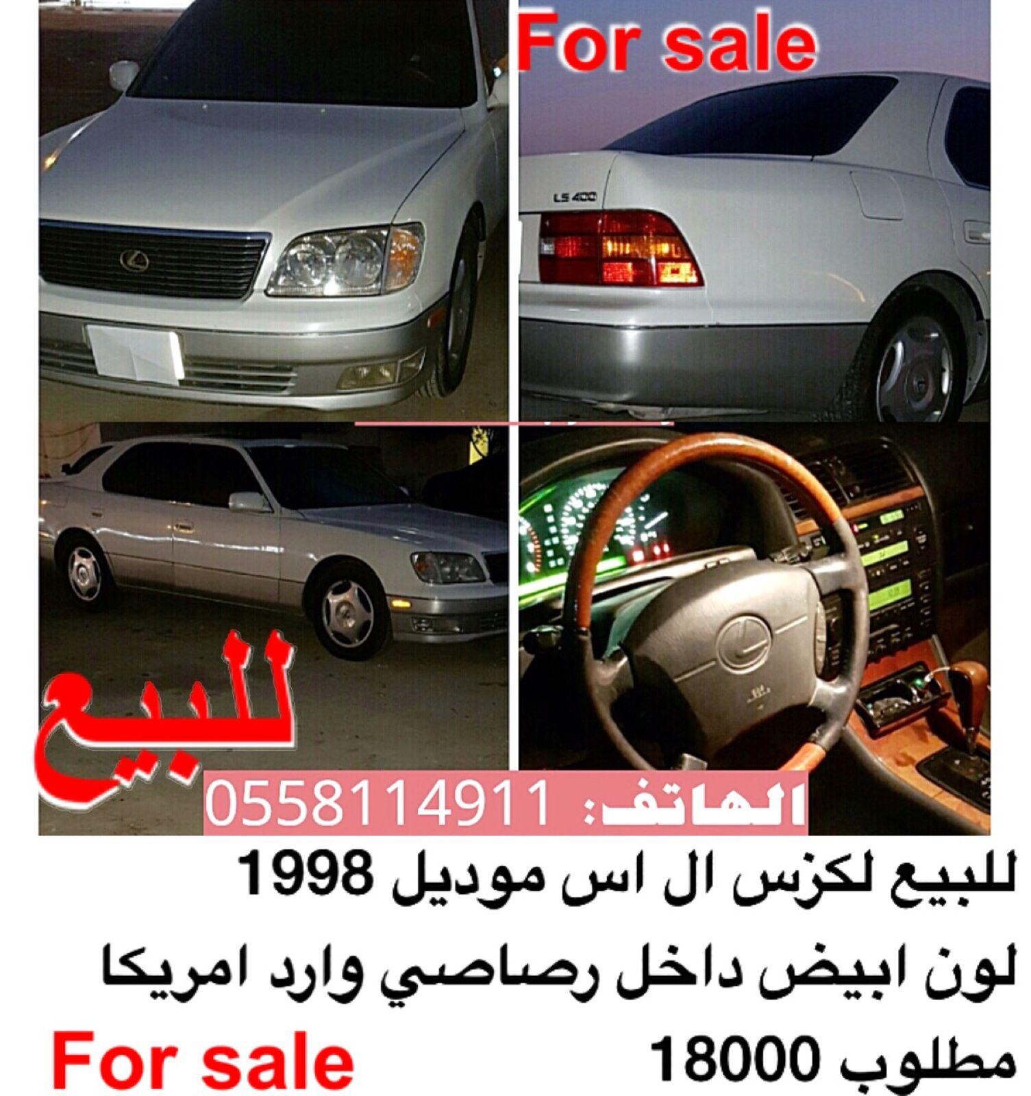 Pin By سيارات للبيع في السعودية حراج On حراج السيارات In 2020 Suv Car Steering Wheel