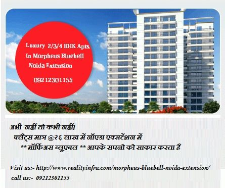Morpheus Bluebell noida extension is a dream of providing high standards of living environment has blossomed into a reality with more than 6 years of experience MORPHEUS GROUP.  visit us for more information :-    http://www.realityinfra.com/morpheus-bluebell-noida-extension/