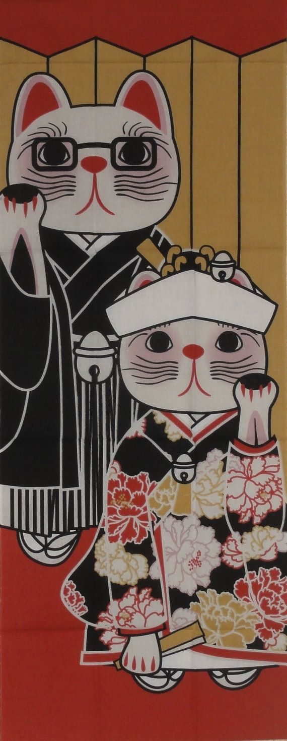 Maneki Neko Wedding Bride and Groom Motif by kyotocollection