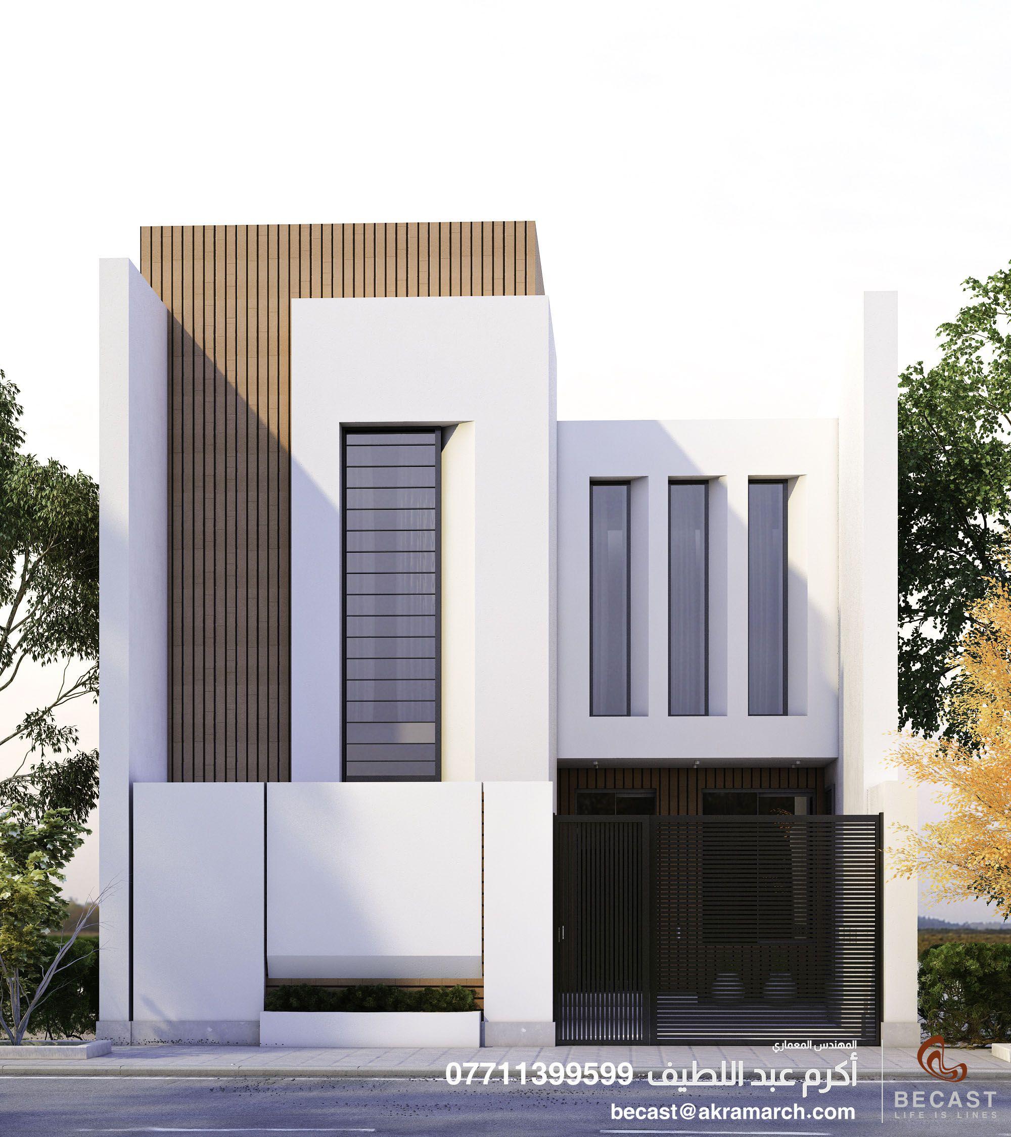 تصميم واجهة 8 متر لمنزل في محافظة العمارة Facade House House Home