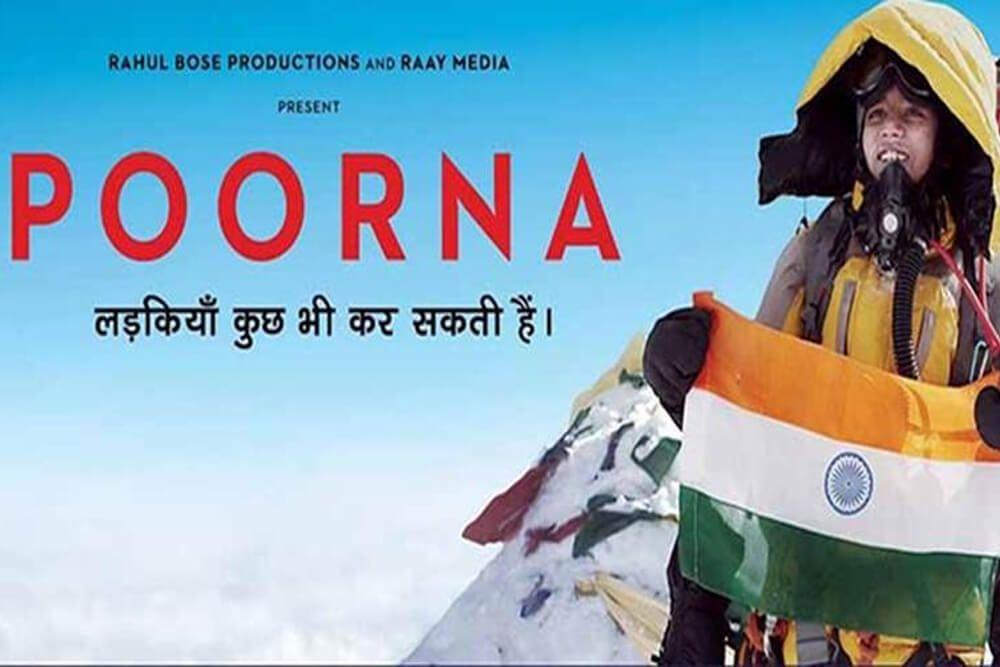 Man Of Poorna Full Movie Download 1080p