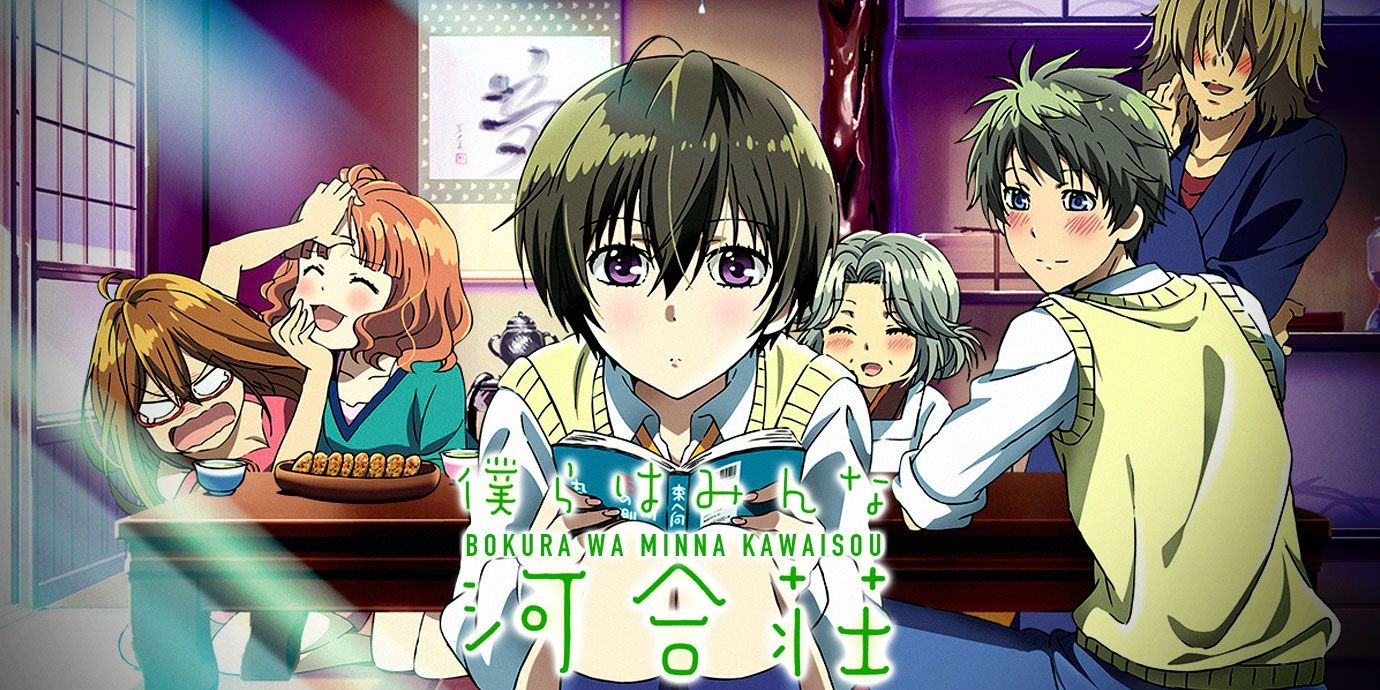 Bokura wa minna kawaisou episode 1 anilinkz / The client list