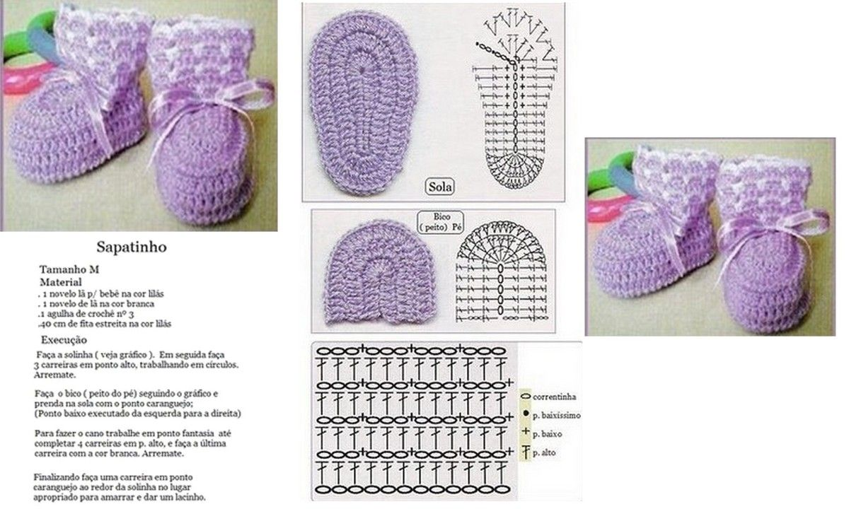 modeles et grilles a imprimer | baby shoes crochet and sewing ...