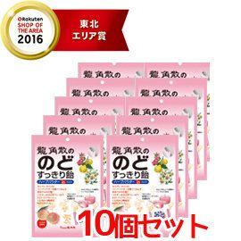 Ryukakusan ryukakusan's candy 80 g x 10 pieces