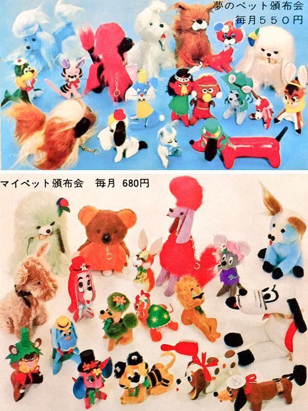 glitterghoul Art blog, Cartoonist, Snoopy