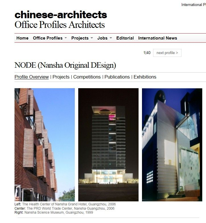 www.chinese-architects.com