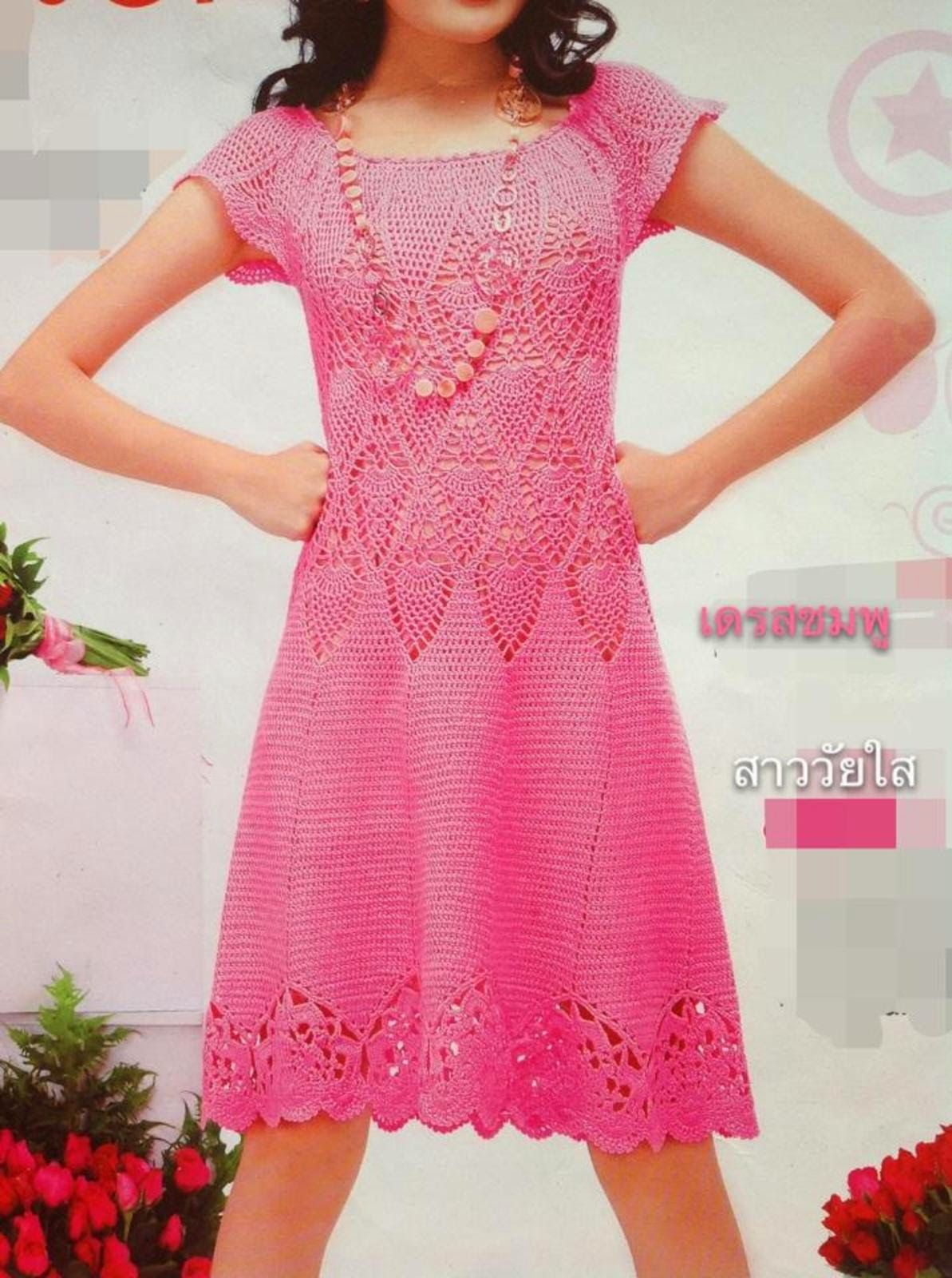 Vestido de Crochet | Pinterest | Vestiditos, Tejido y Vestidos tejidos