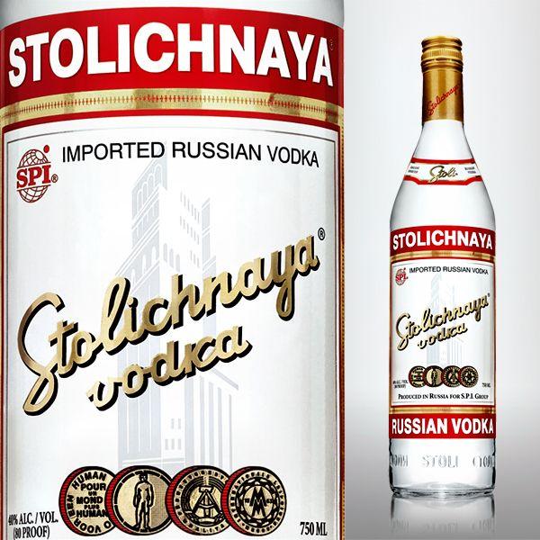 the best vodka