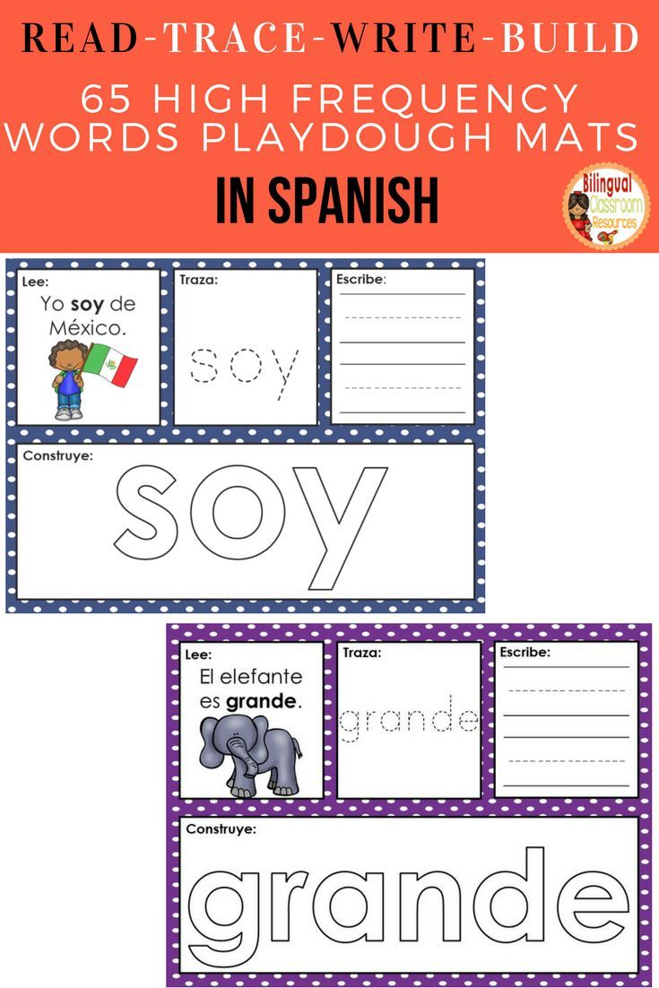 65 High Frequency Words Playdough Mats In Spanish (Read-Trace-Write ...