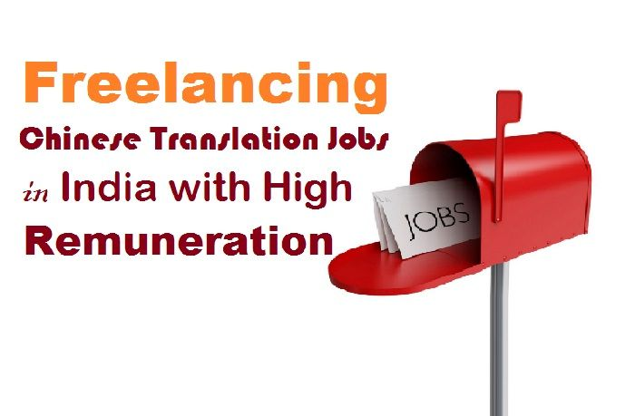 Freelance Language Translation Jobs In Delhi India Noida Mumbai Pune Chennai India Job Delhi India