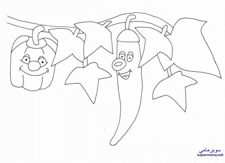 صور رسومات تلوين فواكه وخضروات للاطفال Art Album Humanoid Sketch
