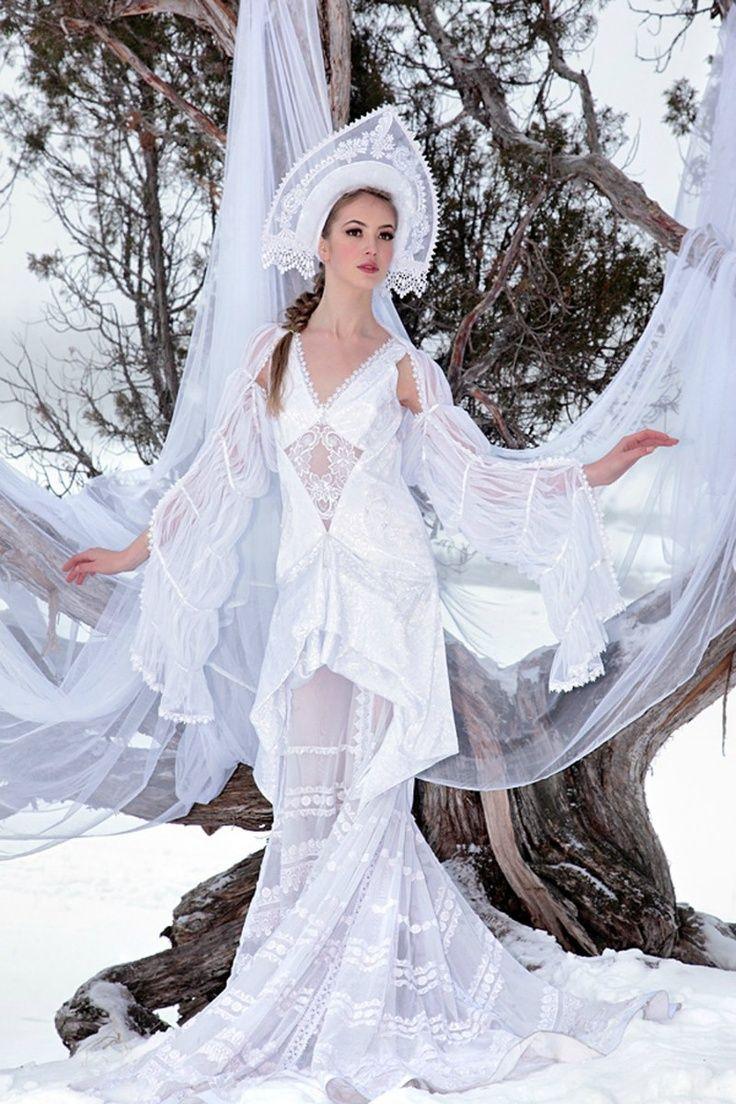 Épouse mariée mariage russie