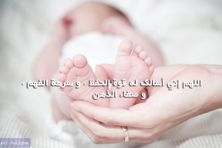 صور تهنئة بالمولود الجديد عبارات تهنئة بالمولود مكتوبة علي صور New Baby Products U 9 Children