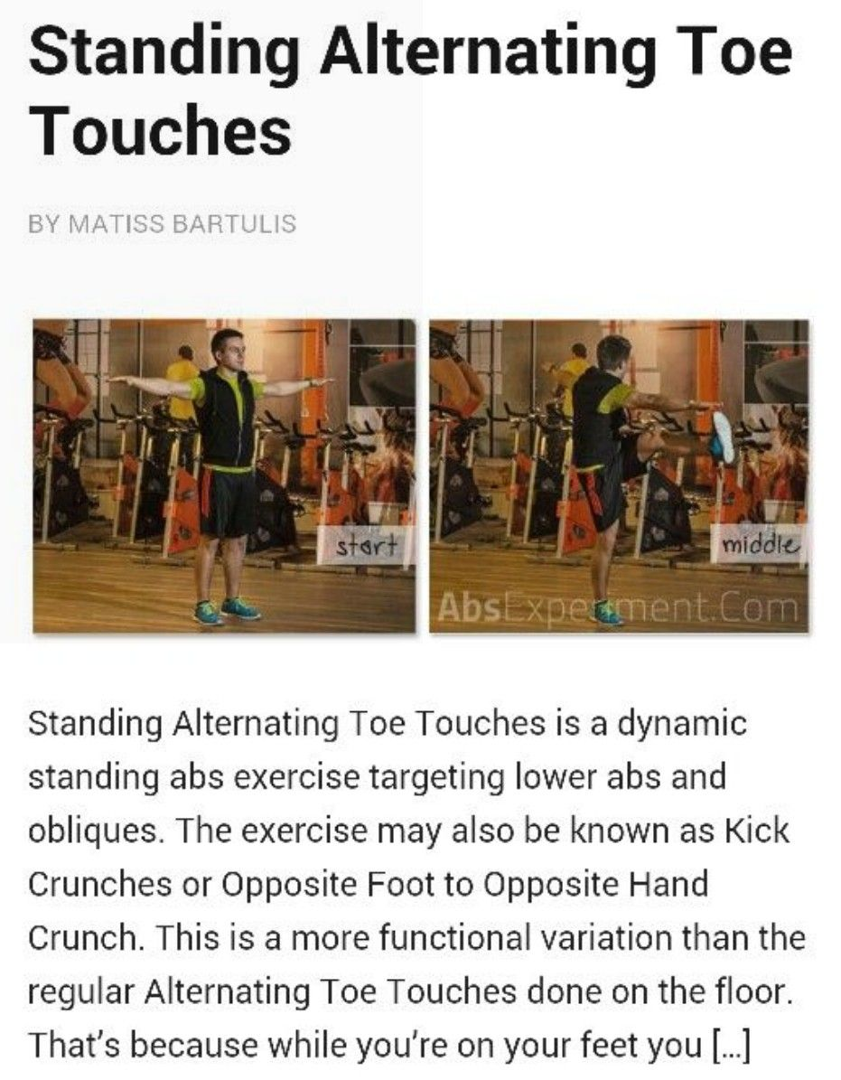 36+ Wood chop exercise variations ideas