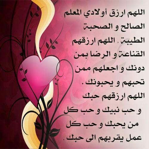 Pin By Larah On دعاء Islam Facts Prayer Book Ahadith