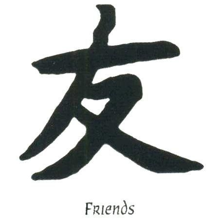 Friends By California Tattoos Inc 100 In Stock Temporary