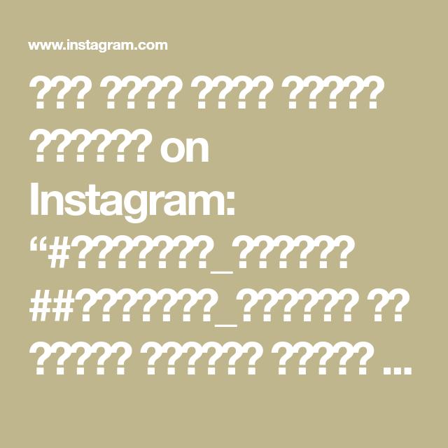 ألا بذكر الله تطمئن القلوب On Instagram النرجسي الخبيث النرجسي الخطير من السهل اكتشاف الشخص النرجسي الخبيث من خلال حقيقة أنه متسلط مت Math Instagram