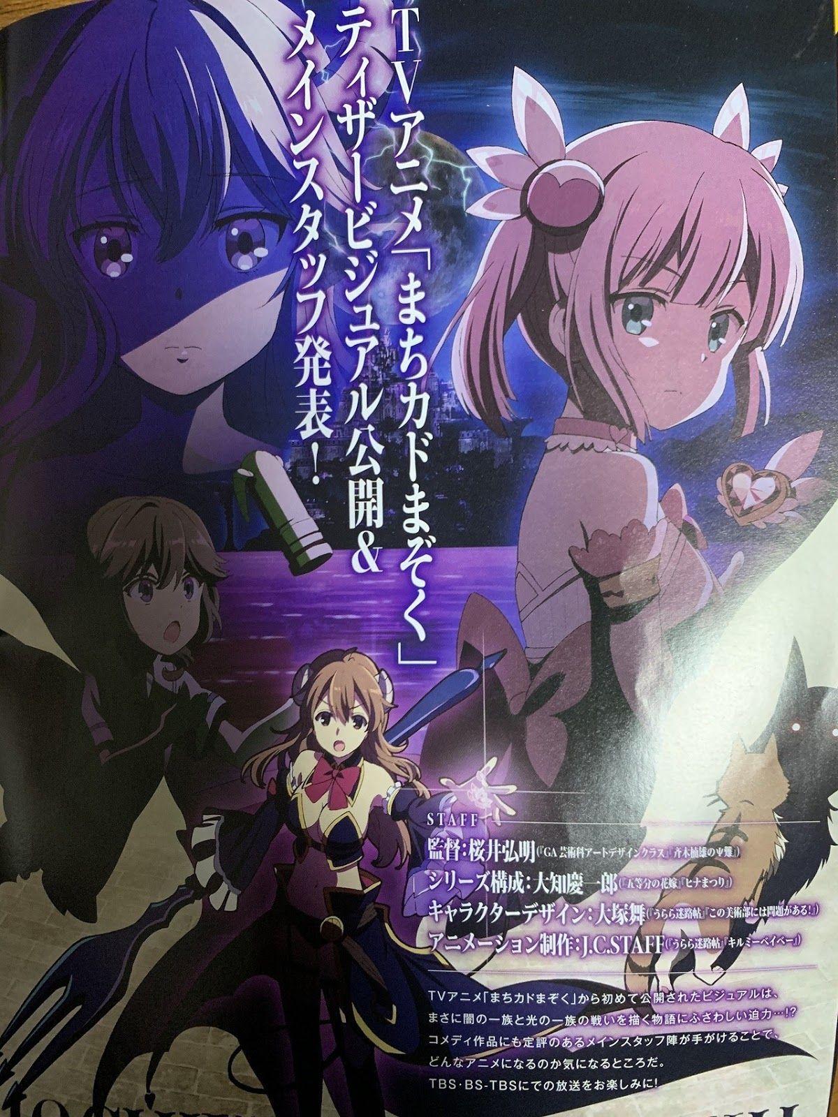 el anime machikado mazoku desvela poster oficial staff de animacion anime aesthetic anime kawaii anime