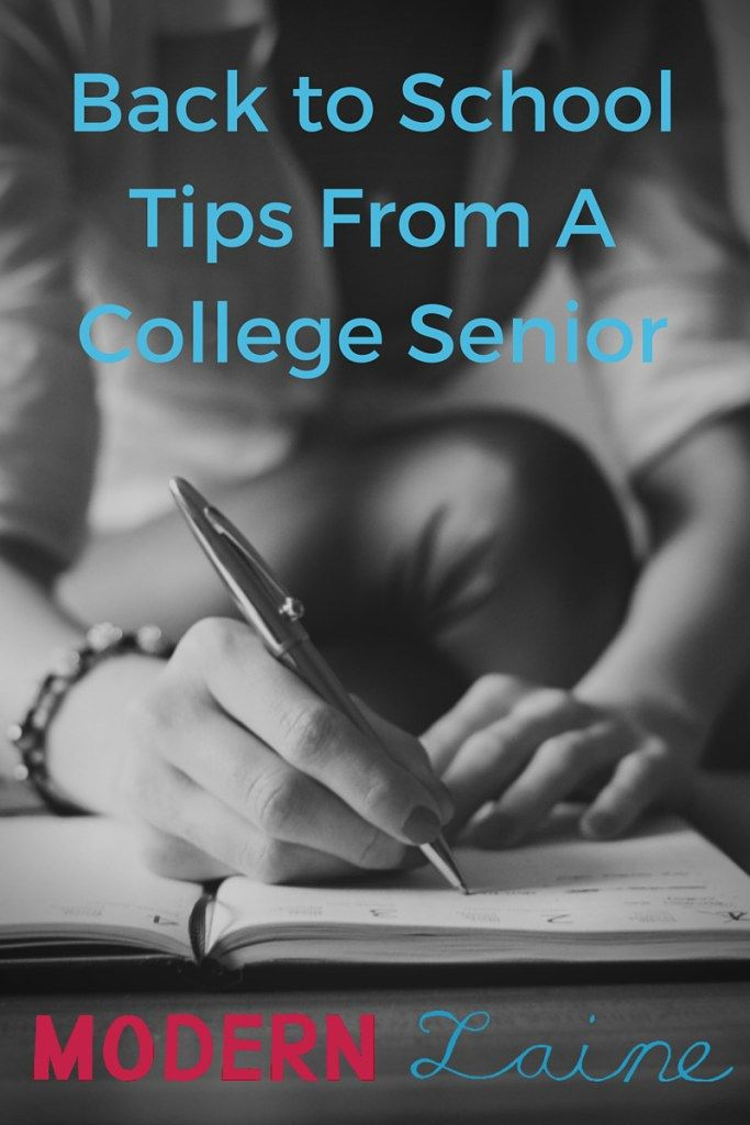 Back To School Tips From A College Senior - Modern Laine
