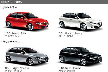 Alfa20147202005.4.1.jpg 435×292 ピクセル