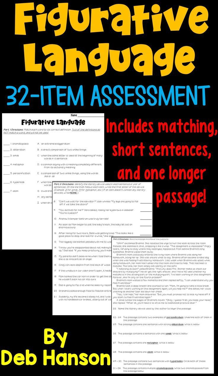 Figurative Language Assessment (With images) Figurative