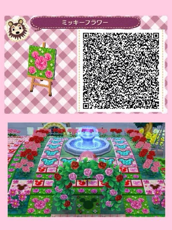 Animal crossing new leaf hhd qr code paths credit for Qr code acnl sol