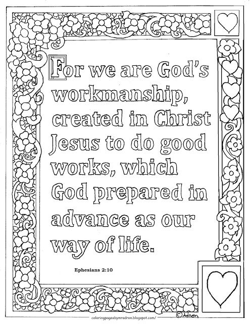 Ephesians 2 10 Print And Color Page Ephesians Ephesians 2 10