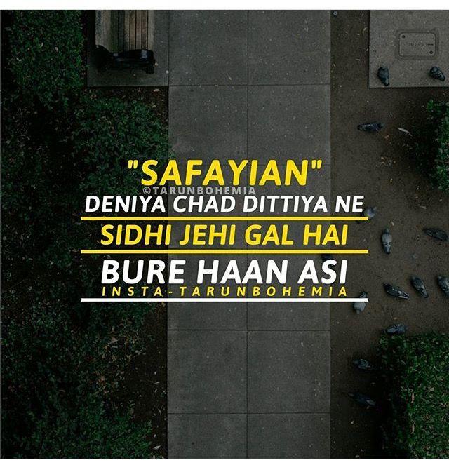 Pin by Ⓜänjöt KaüR on Real mE      | Sikh quotes, Gurbani