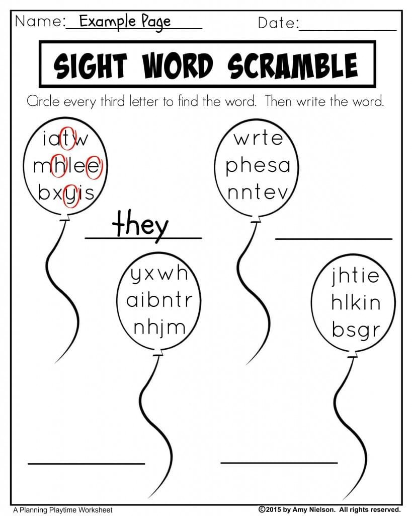 Sight Words Scramble Worksheets | Pinterest