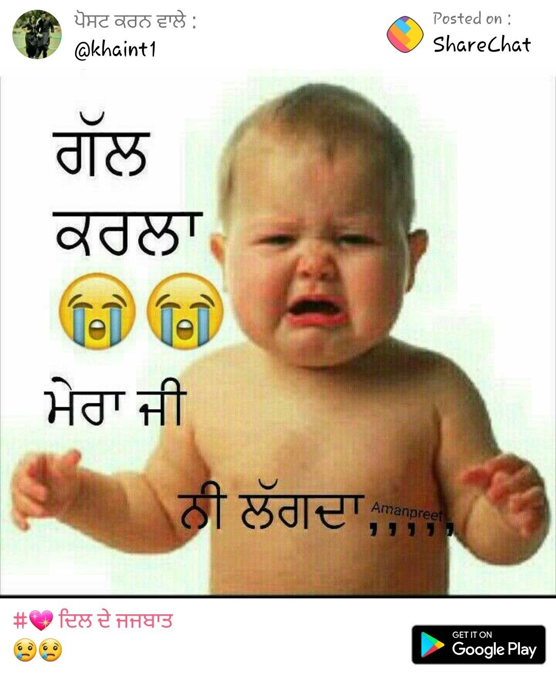 Pin By Sandeep Sandhu On My Love Funny Quotes Funny Girl Quotes Funny Attitude Quotes