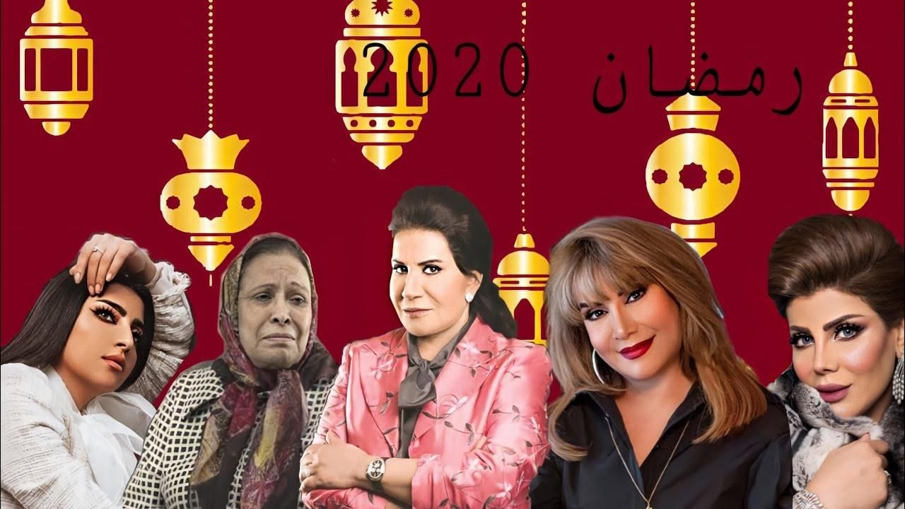 جميع مسلسلات رمضان الخليجية ٢٠٢٠ ١٤٤١ Parody Movie Posters Copyright Act