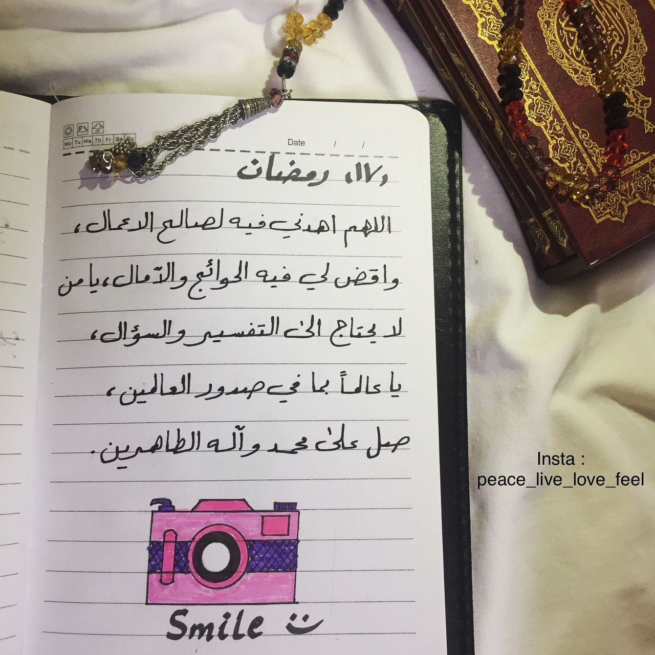Image Shared By Masa Soso Find Images And Videos About Tumblr Quote And Smile On We Heart It The App To Get Lo In 2021 Ramadan Quotes Ramadan Day Ramadan Greetings