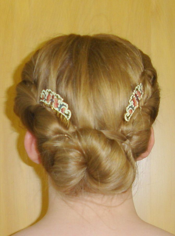 1860 S Hairstyle Twisted Hair In To A Low Bun Twist