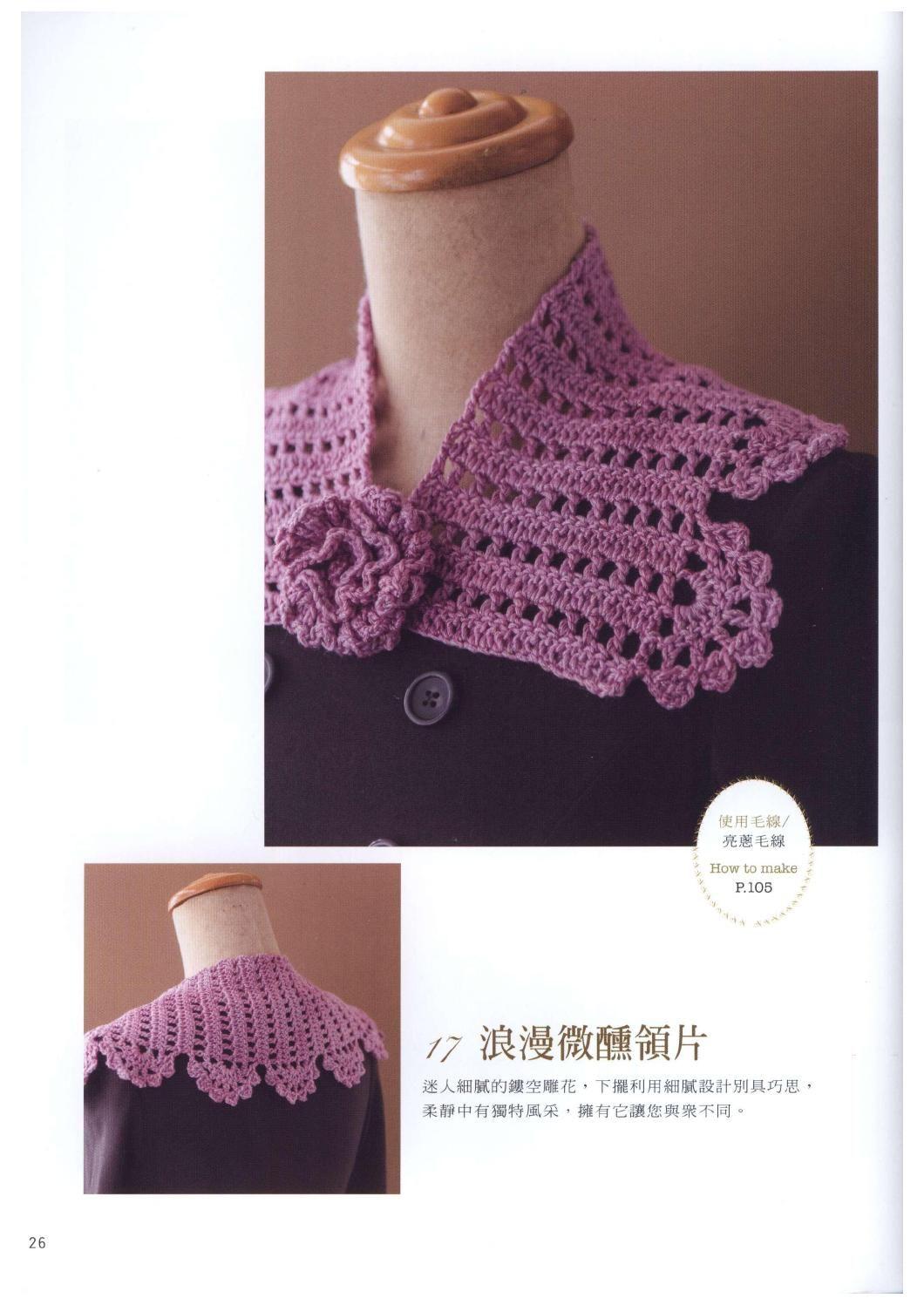 ISSUU - Hand Knitting 13 by Vera Azimova
