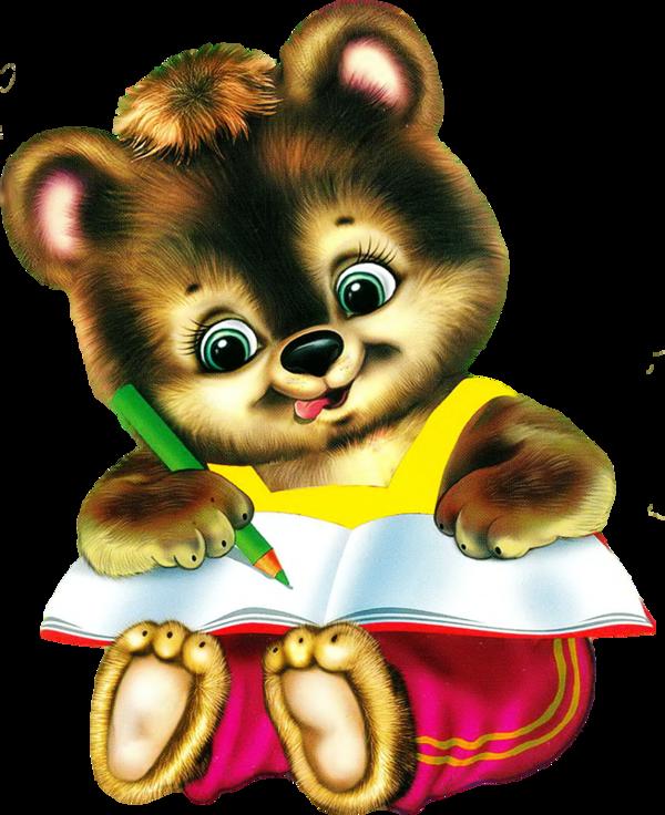 Веселый медвежонок картинки