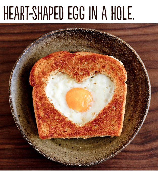 23 Insanely Romantic Ways To Say I Love You - heart toad in a hole