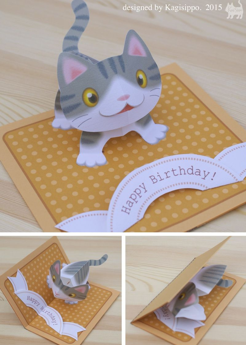 Printable Pop Up Birthday Cards ~ Free templates kagisippo pop up cards pinterest template and card