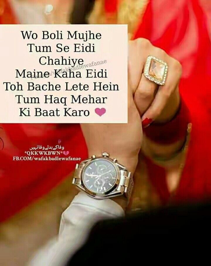 Pin by Aiza shaik on BoYs att!tude!! | Love quotes, Man in