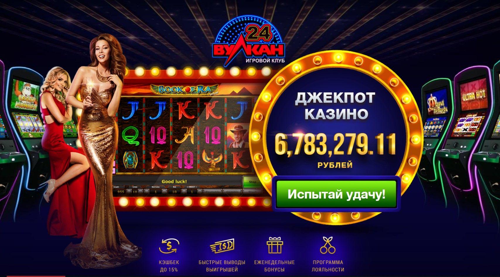 Казино сайты играть без регистрации вулкан казино слоты онлайн бесплатно без регистрации