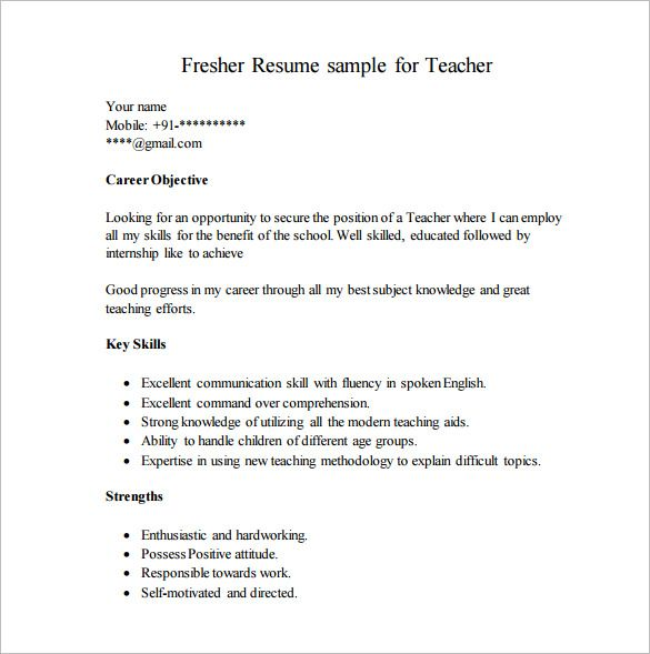 Career Objective For Resume Fresher Teacher Template
