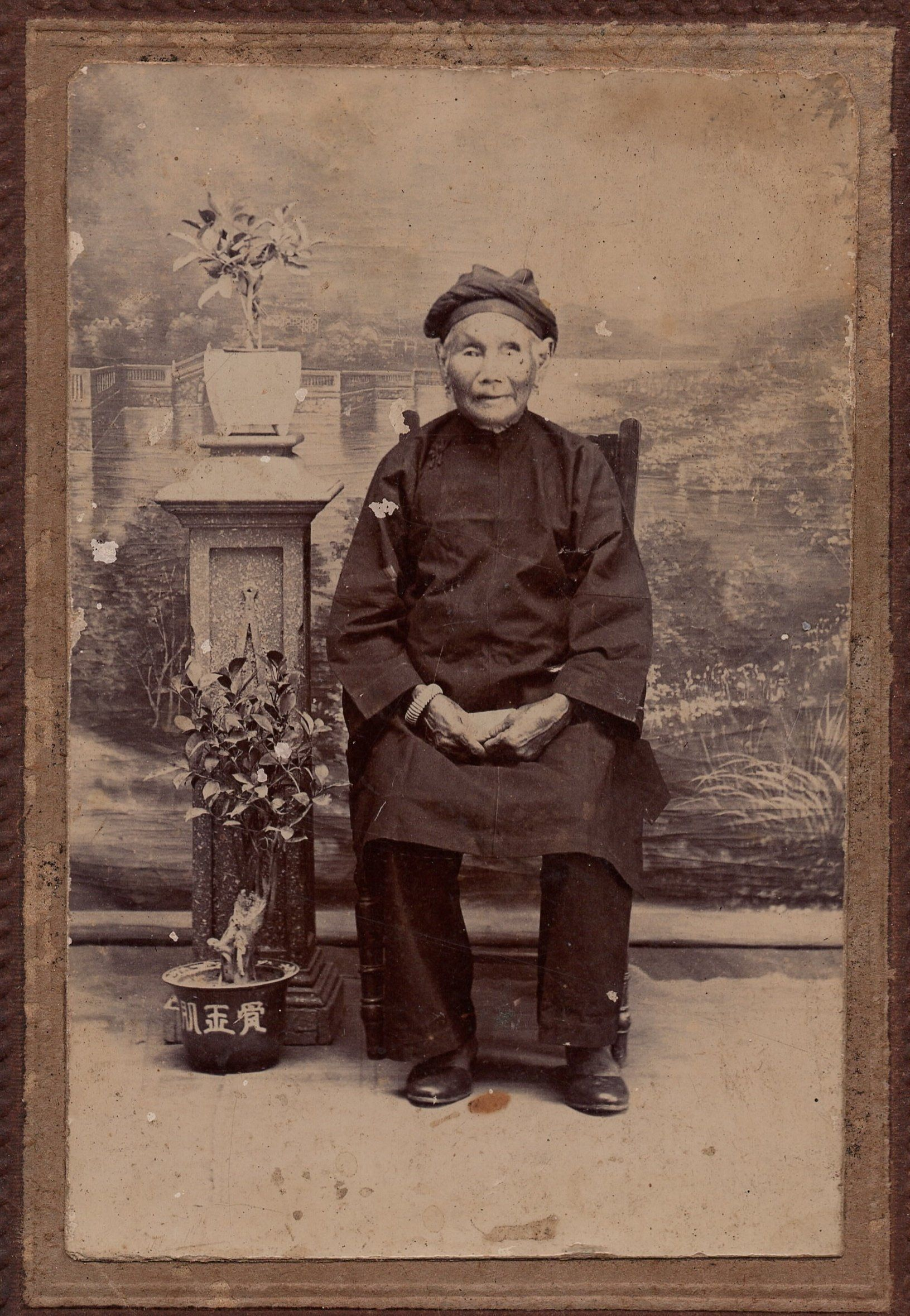1890 Early Chinese Carte De Visite Portrait Photograph Black White Photo China Late Qing Photography Antiques 19thCentury