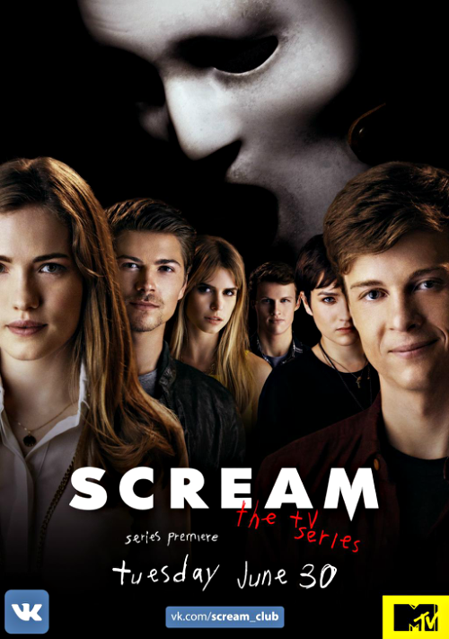 This Poster Is The Most Epic Thing Ever Props To Its Creator Scream Temporadas