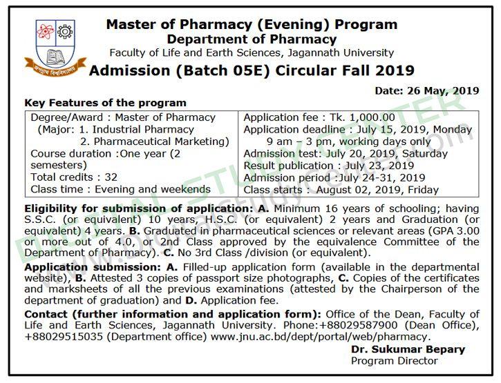 Pharmacy admission essay