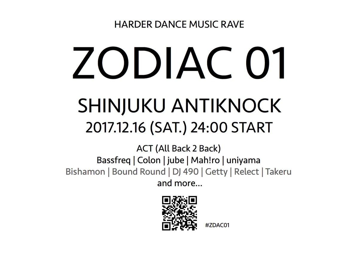 RT @dj490: 2017.12.16 (SAT.) #ZDAC01 at SHINJUKU ANTIKNOCK  https://t.co/XeeKYIcr6N https://t.co/f2WeNumhxL - COLON